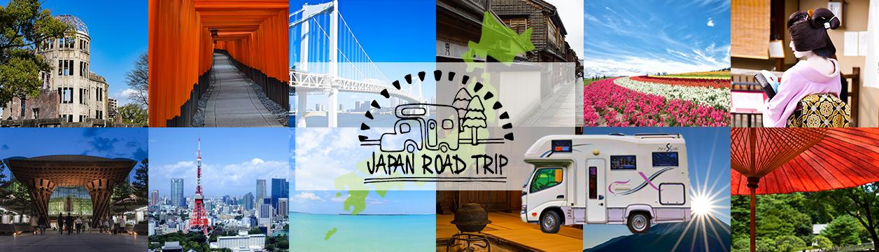 campervan rental tokyo, japan